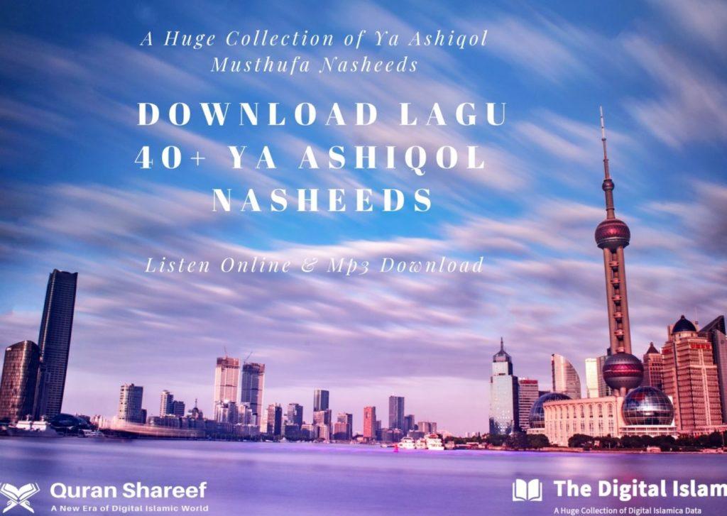 Free download shahe madina naat mp3.